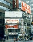 IAY創設時の札幌市中心部の様子