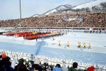 札幌オリンピック冬季大會開會式